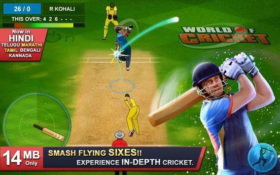 World of Cricket تصوير الشاشة 6