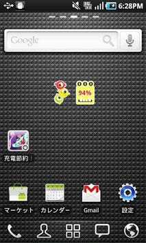 Savings Monster! screenshot 3