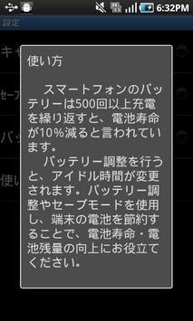 Savings Monster! screenshot 4