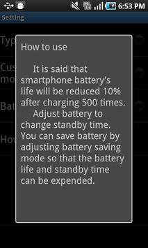 Savings Monster! screenshot 5