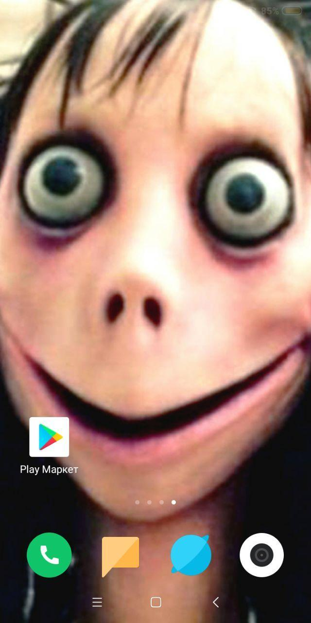 Momo Wallpapers For Android Apk Download