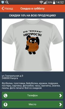 ФОТОСУВЕНИР screenshot 5