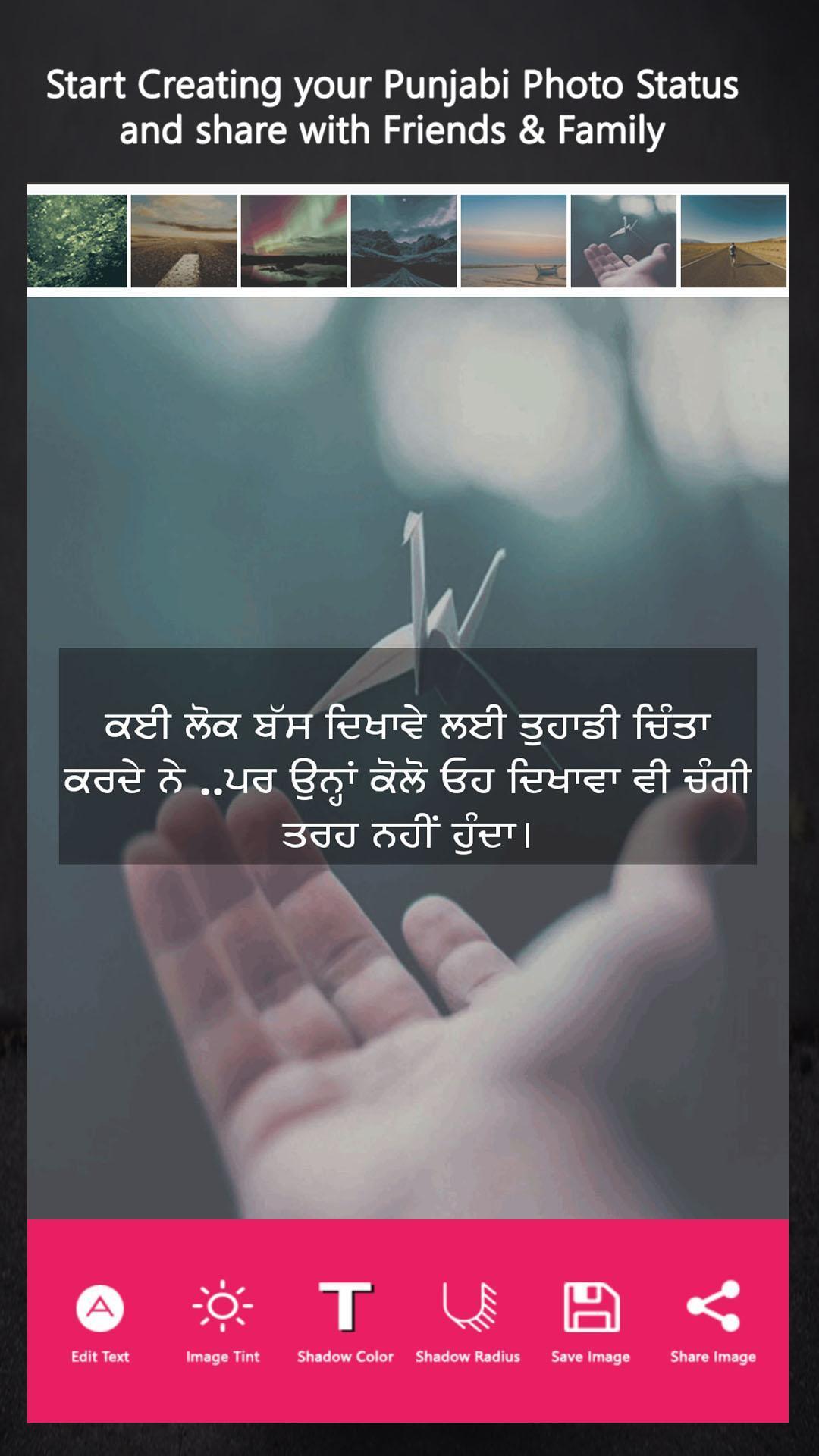 Punjabi Status:Photo Par Punjabi:Punjabi DP Status for