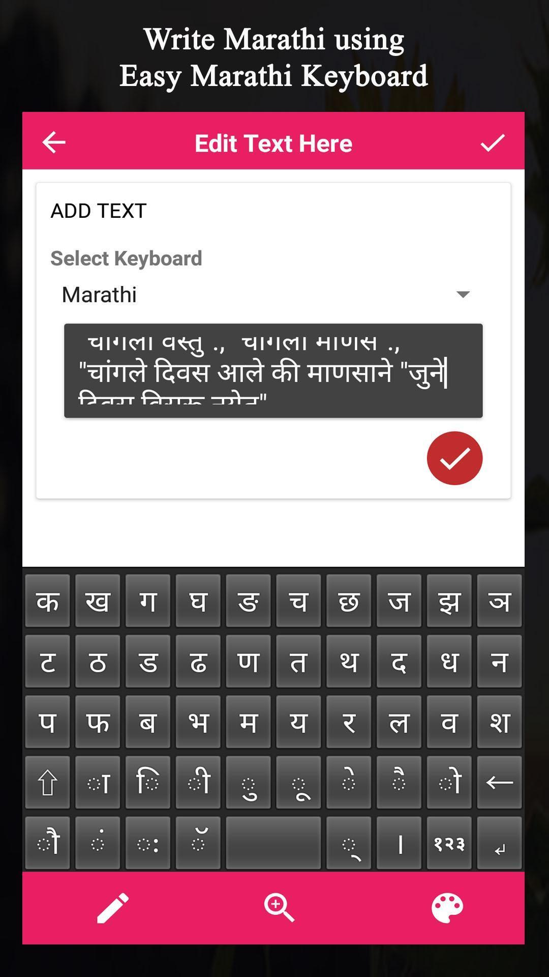 Marathi Status:Marathi Text On Photo,Marathi DP for Android - APK
