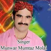 Singer Munwar Mumtaz Molai All Album MP3 Auto Play icon