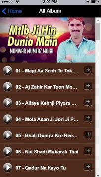 Singer Munwar Mumtaz Molai All Album MP3 Auto Play poster