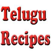 Telugu Recipes icon