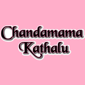 Chandamama Kathalu icon