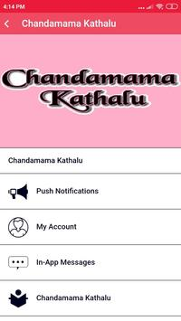 Chandamama Kathalu screenshot 2