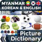 Picture Dictionary MY-KO-EN icon