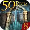 Can you escape the 100 room  VIII APK