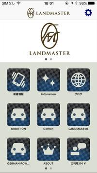 自動車パーツや部品、オービトロン通販「LANDMASTER」 poster