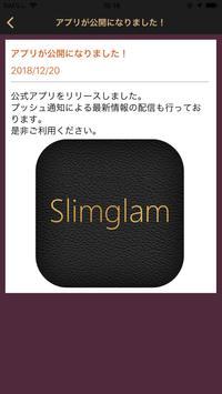 Slimglam|ヘルシーで高品位な焼き菓子のお取り寄せ通販 screenshot 2