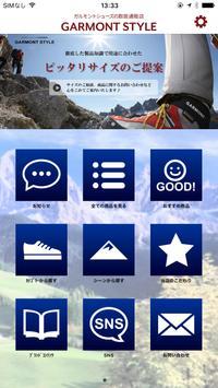 登山靴・トレッキングシューズの通販なら【ガルモントスタイル】 poster