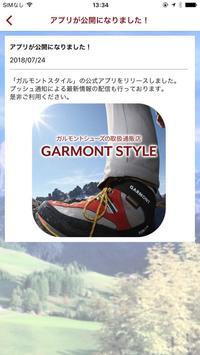 登山靴・トレッキングシューズの通販なら【ガルモントスタイル】 screenshot 2