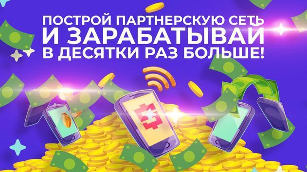 AppCenter screenshot 2