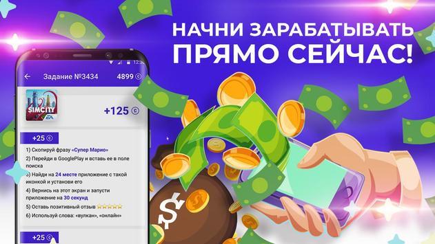 AppCenter screenshot 3