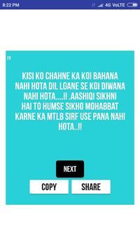 Hindi Shayari 2019 screenshot 1