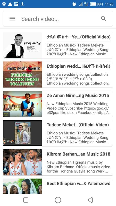 Ethiopian Music Wedding Song