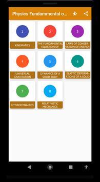 IE Irodov Physics Solutions ( Both Parts 1 & 2 ) screenshot 1