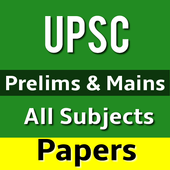 All UPSC Papers Prelims & Mains иконка