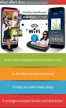 Stress,Sound sleep,Mental Doctor,EMDR,Eye move, screenshot 1