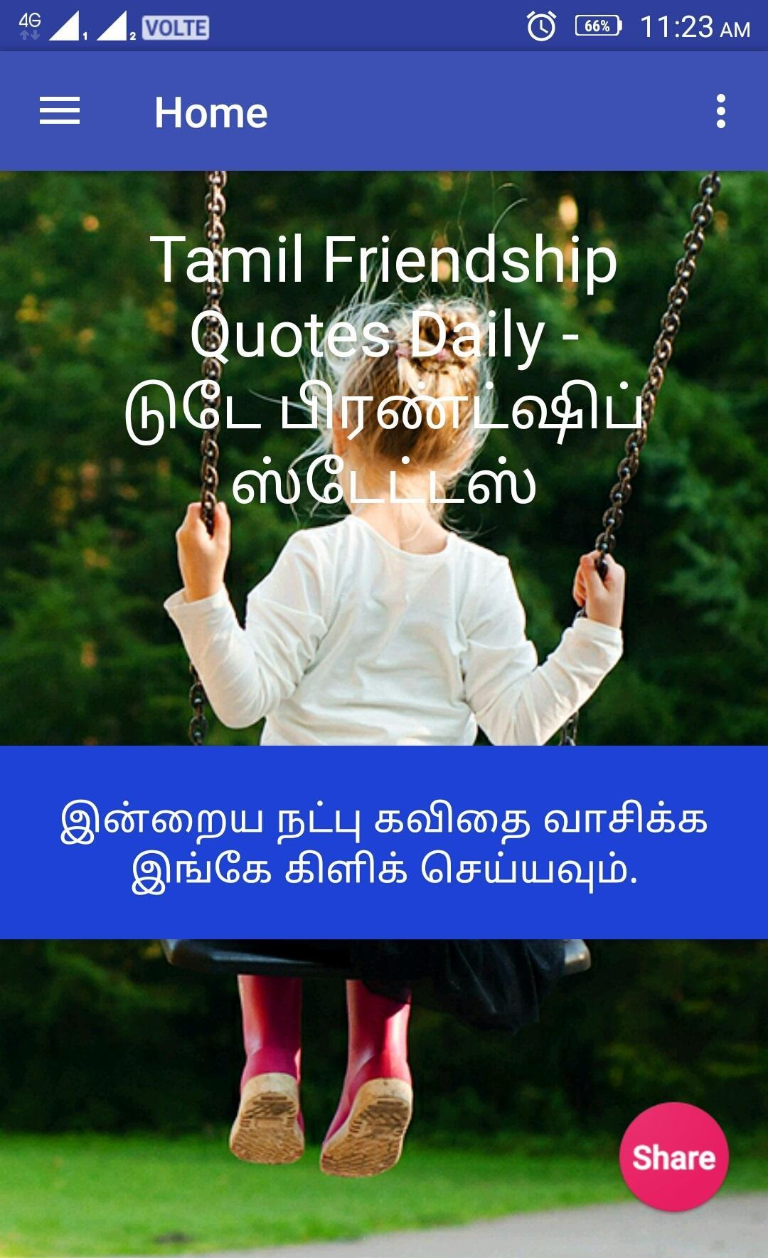 Whatsapp Status Tamil Apps Profile Pic Dp Download for
