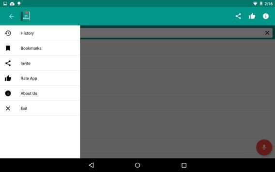 Odia Dictionary screenshot 16