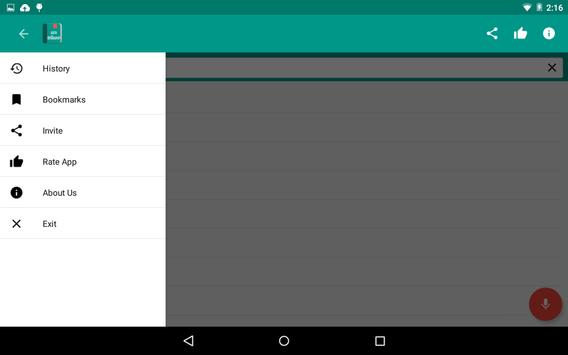 Odia Dictionary screenshot 10