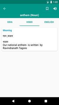 Odia Dictionary screenshot 5