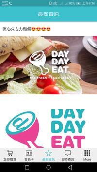Day Day Eat screenshot 2
