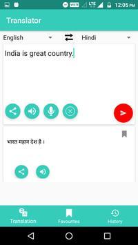Translator screenshot 2