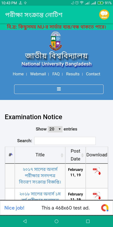 NU BD Info - জাতীয় বিশ্ববিদ্যালয় for Android