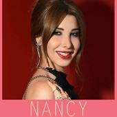 اغاني نانسي عجرم الجديدة والقديمة 2020 بدون انترنت icon