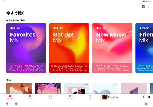 Apple Music 截图 8