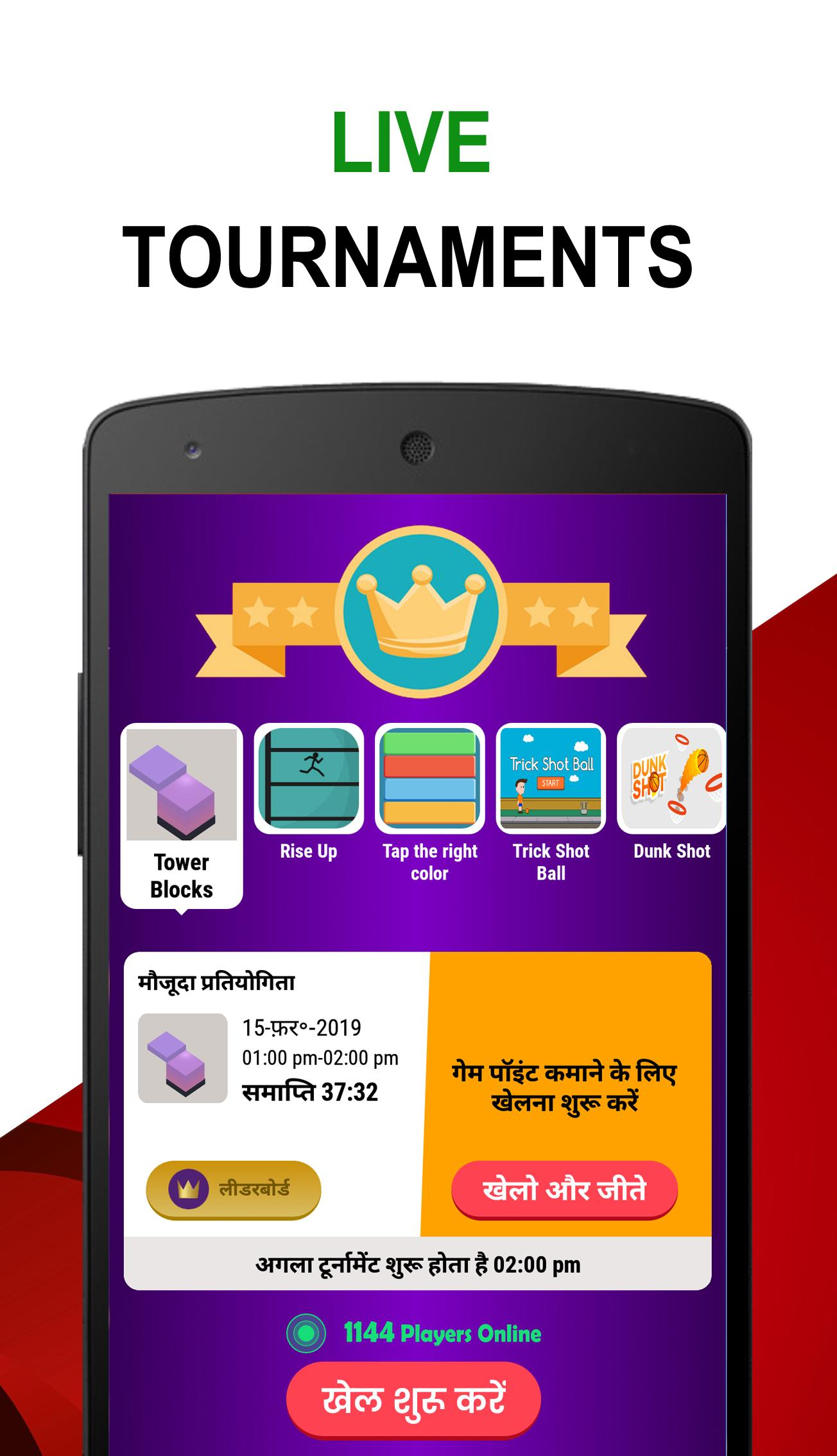 OneAD for Android - APK Download