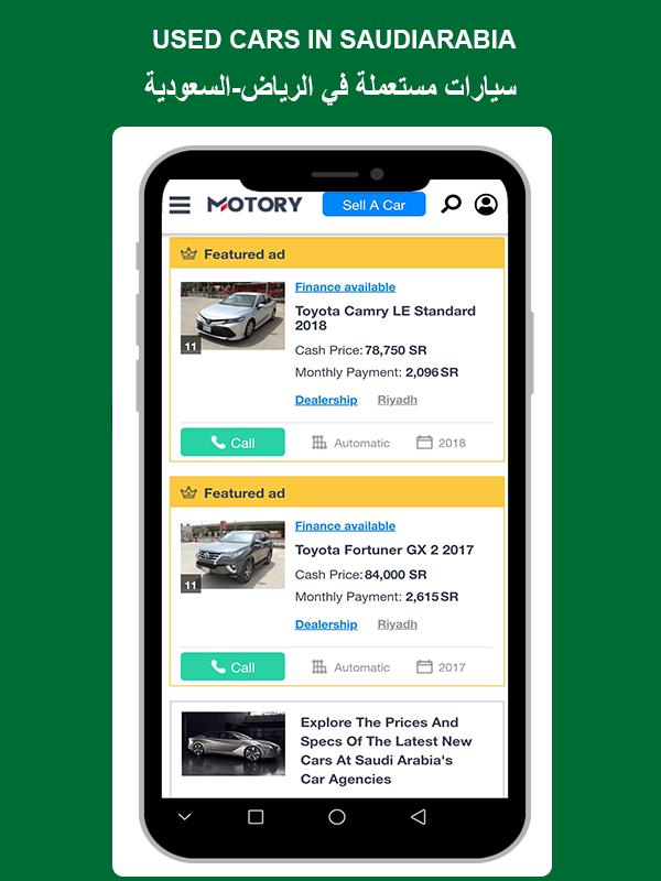 Used Cars In SAUDI ARABIA(KSA) for Android - APK Download