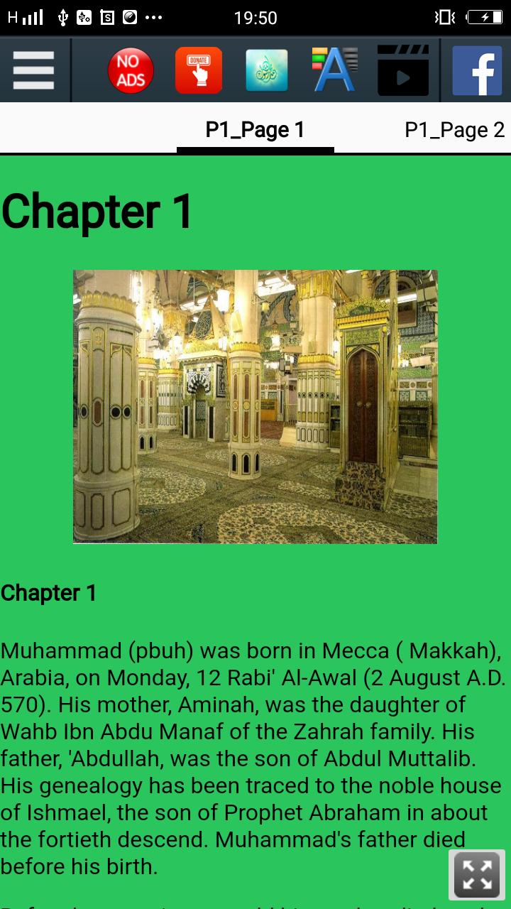 Prophet Muhammad PBUH Biography for Android - APK Download
