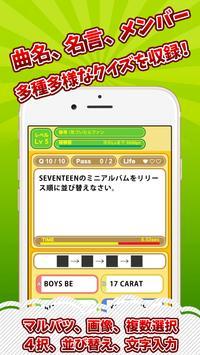 クイズ村 screenshot 1