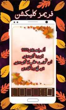 Photext : Urdu Post Maker 2019 screenshot 3
