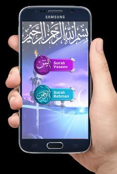 Surah Yaseen - Surah Rehman offline screenshot 4