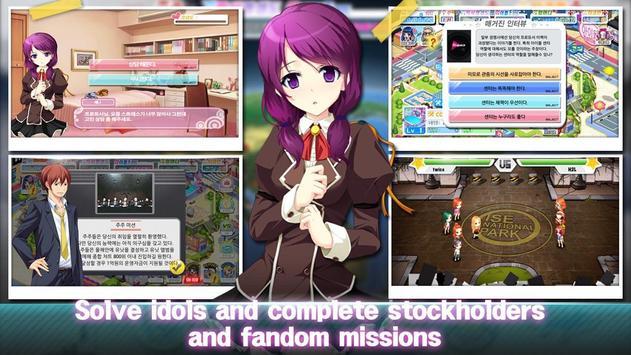 Girl Group Inc : Love Kpop Idol screenshot 4