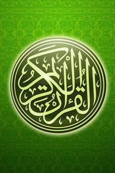 Quran  القرآن الكريم poster