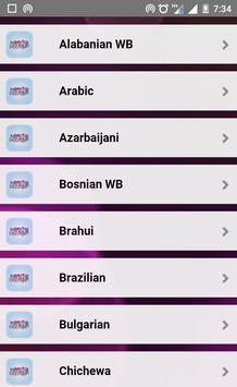 Quran  القرآن الكريم screenshot 3