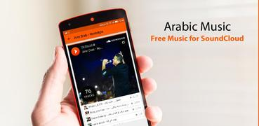 Free Arabic Music- SoundCloud®