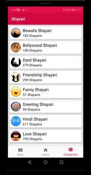 Shayari screenshot 4