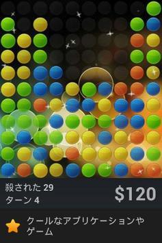 Bubble Pop Infinity! スクリーンショット 1