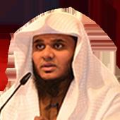 Abdul Basith Bukhari icon