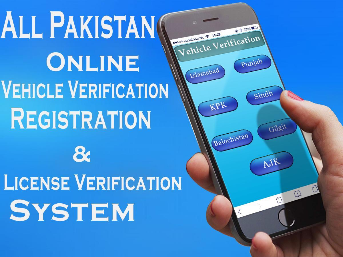Vehicle Verification For Android Apk Download