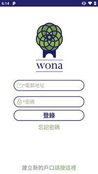 Poster Wona
